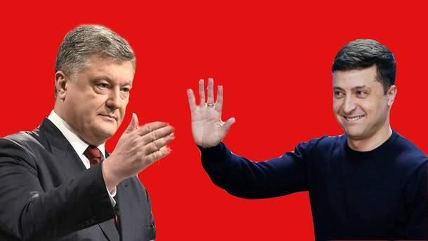 Зеленский отказался от дебатов 14 апреля 2019 на НСК Олимпийский - Новости Украины