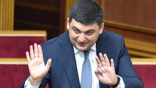 Гройсман рассказал, уйдет в отставку до выборов Рады