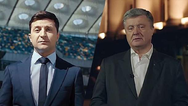Зеленський та Порошенко