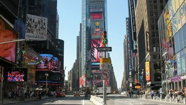 Кир из Украины в Нью-Йорке