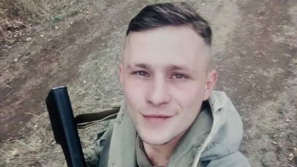 На Донбасі загинув молодий військовий з Тернопільщини Ярослав Чемний