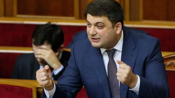 Гройсман заявил, что до выборов Верховной Рады не уйдет в отставку