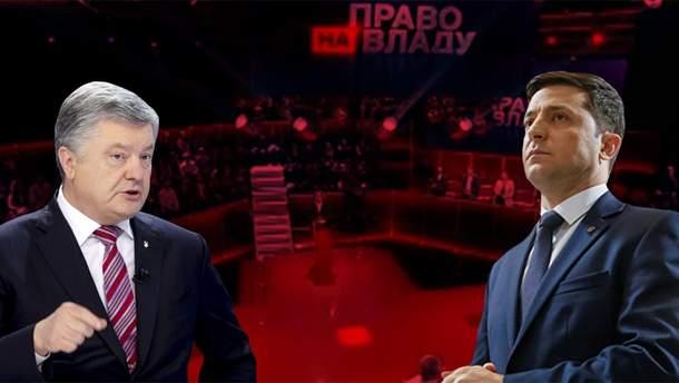 Зеленський та Порошенко посварились у прямому ефірі