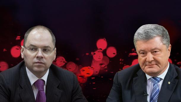 Максим Степанов та Петро Порошенко