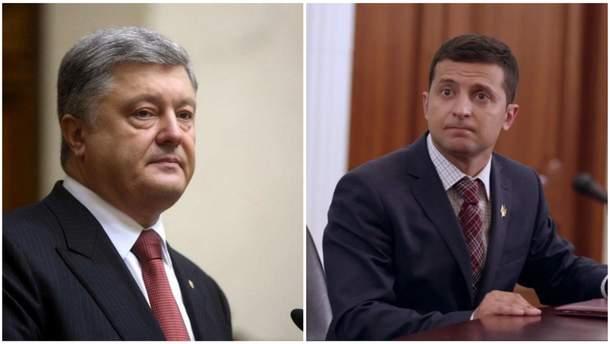 Новини України 13 квітня 2019 - новини України і світу