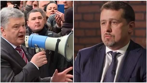 Новини України 14 квітня 2019 - новини України і світу