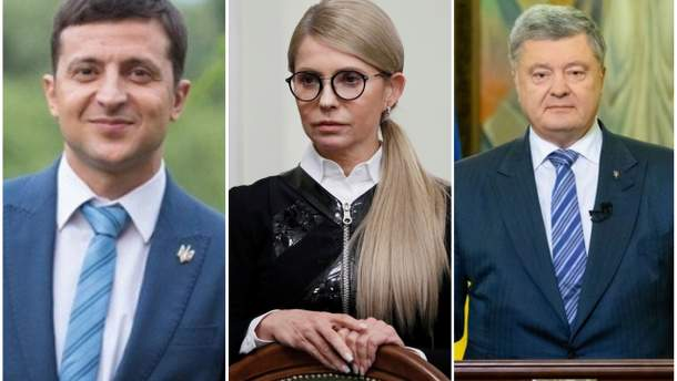 Тимошенко насварила Зеленського за конфлікт з Порошенко в прямому ефірі 1+1 - відео