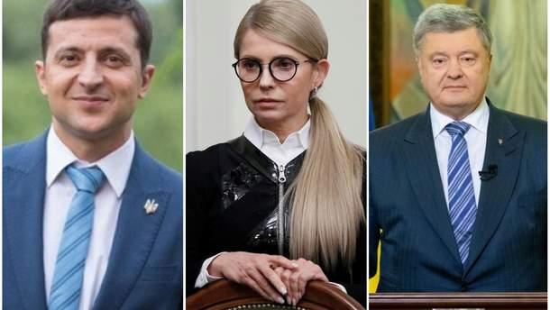 Тимошенко отчитала Зеленского за конфликт с Порошенко в прямом эфире 1+1 - видео