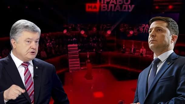 Порошенко і Зеленський прокоментували суперечку у прямому ефірі