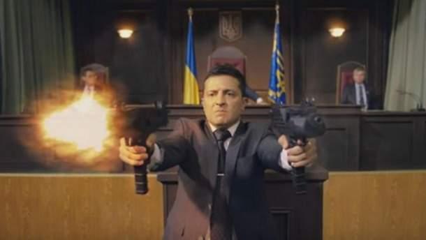 """За фактом парламенту у фільмі """"Слуга народу"""" від поліції вимагають відкрити справу"""