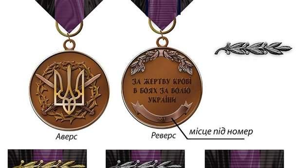 """Українських військових нагороджуватимуть новою медаллю – """"За поранення"""""""