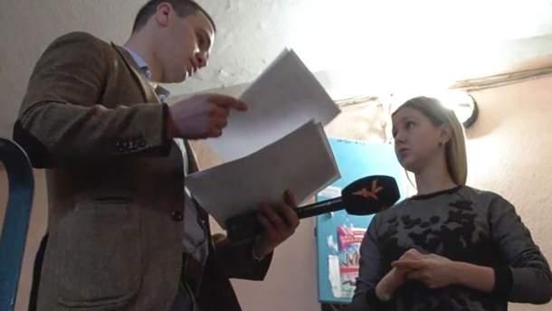 Кучуки віддали у фонд кандидата депозит у понад 300 тисяч гривень