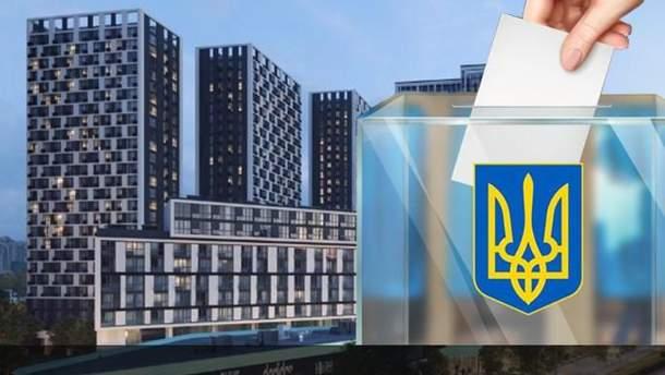 Рынок недвижимости Украины накануне второго тура выборов