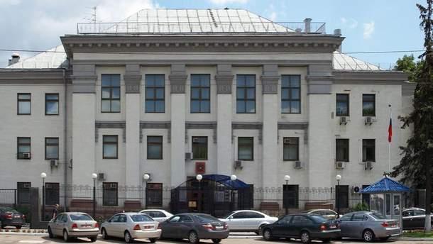 Посольство РФ у Києві