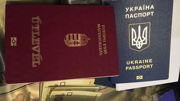 Незаконная схема получения венгерского паспорта действовала с 2014 года