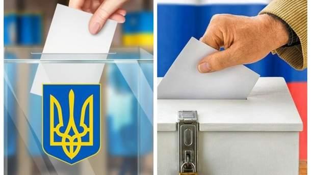 Чем отличаются украинские и российские выборы