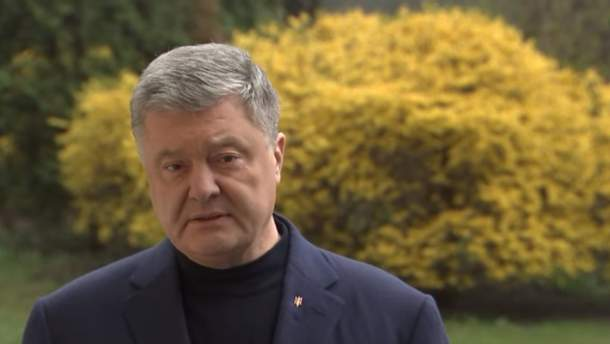 Порошенко снова обратился к Зеленскому