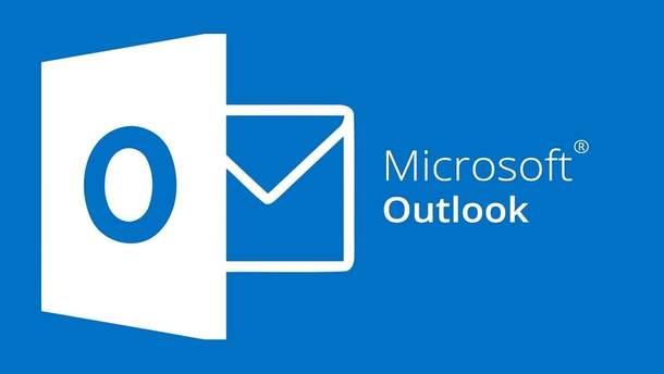 Microsoft Outlook было сломано