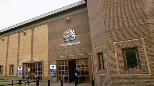 Британская тюрьма Белмарш