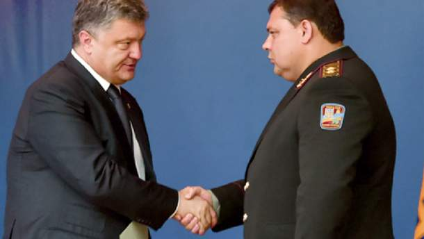 Замглавы администрации Порошенко подал вотставку