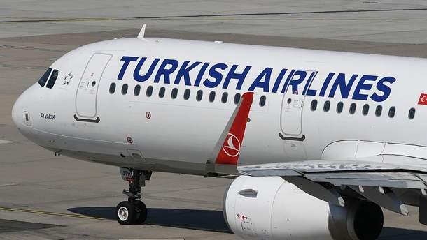 Turkish Airlines запустила рейс Київ – Бодрум