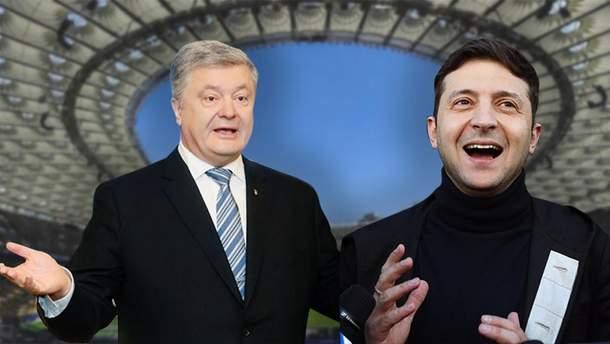 Петро Порошенко чи Володимир Зеленський: хто поки перемагає