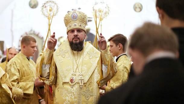 Епіфаній попередив українців про небезпеку перед виборами