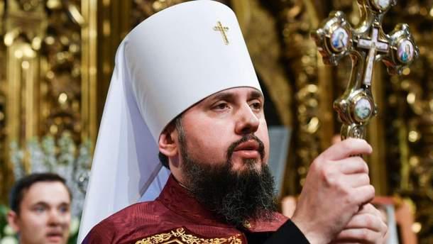 Епифаний предупредил украинцев об опасности перед выборами