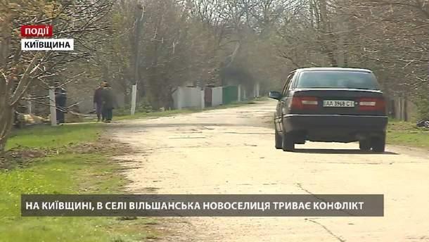 В селі на Київщині триває конфлікт між новообраним та звільненим керівниками кооперативу