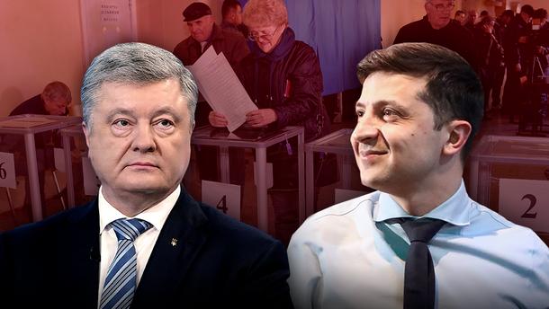 Порошенко и Зеленский - рейтинг на второй тур выборов 2019