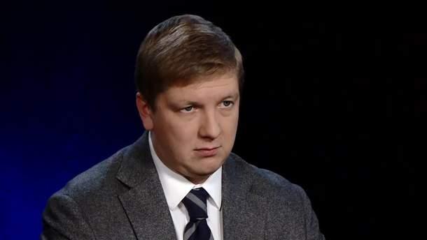 """Голова """"Нафтогазу"""" Андрій Коболєв"""