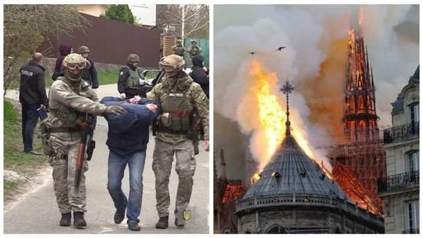 Новини України 15 квітня 2019 - новини України і світу