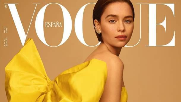 Емілія Кларк на обкладинці Vogue Spain