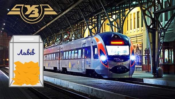 """Додаткові поїзди на Великдень """"Укрзалізниця"""" призначила завдяки опитуванню в Facebook"""