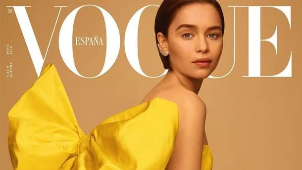 Эмилия Кларк на обложке Vogue Spain