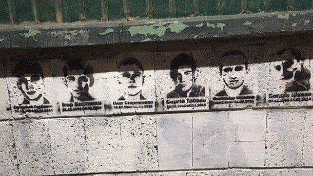На вулицях українських міст з'явилися графіті загиблих на війні футбольних вболівальників: фото