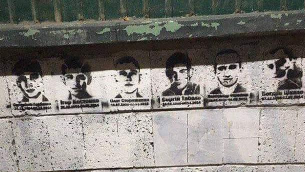 На улицах украинских городов появились граффити погибших на войне футбольных болельщиков: фото