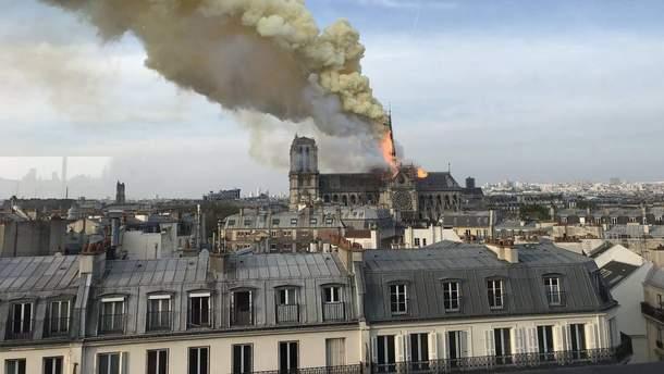 У Парижі горить всесвітньо відомий Нотр-Дам