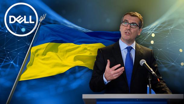 Інноваційний підхід і потенціал: Топ-цитати президента Dell у регіоні ЕМЕА про український ринок