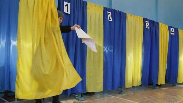 Чи реально зірвати вибори?