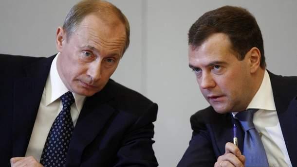 Володимир Путін і Дмитро Медведєв