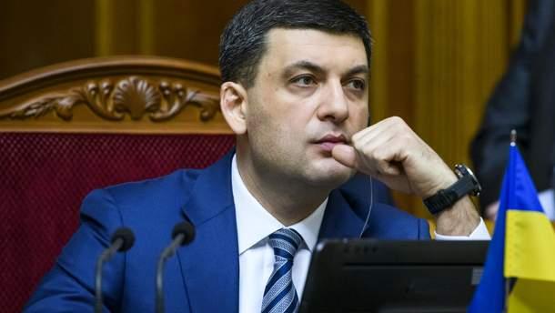 Володимир Гройсман в очікуванні парламентської кампанії