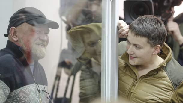 Володимир Рубан і Надія Савченко
