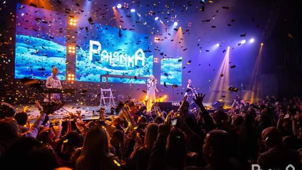 PALANKA зіграв концерт у Львові