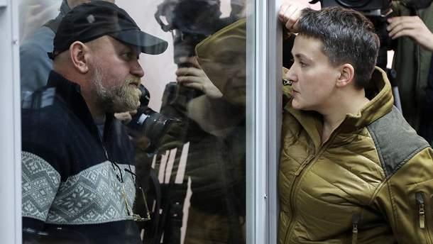 Володимир Рубан і Надія Савченко від нині на волі через недосконалість української судової системи