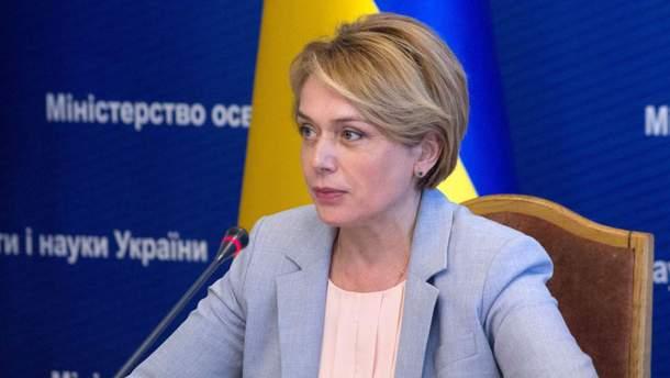 Міністр освіти та науки Лілія Гриневич