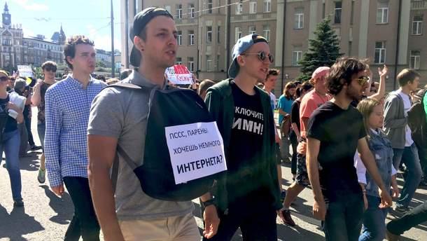 """Госдума """"изолировала"""" российский интернет"""