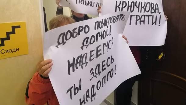 На суде Крючков сделал громкое заявление относительно Сытника