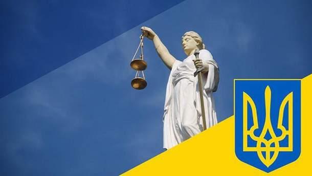 Судова та антикорупційна реформи: що має зробити президент України після обрання