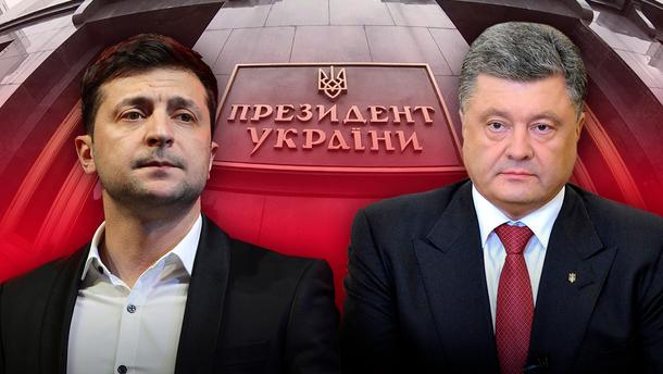 Що обіцяють Порошенко та Зеленський: все, що потрібно знати